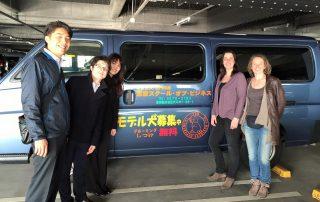internationale kooperation hundeschule muenchen tokio japan 5   Freude am Hund München